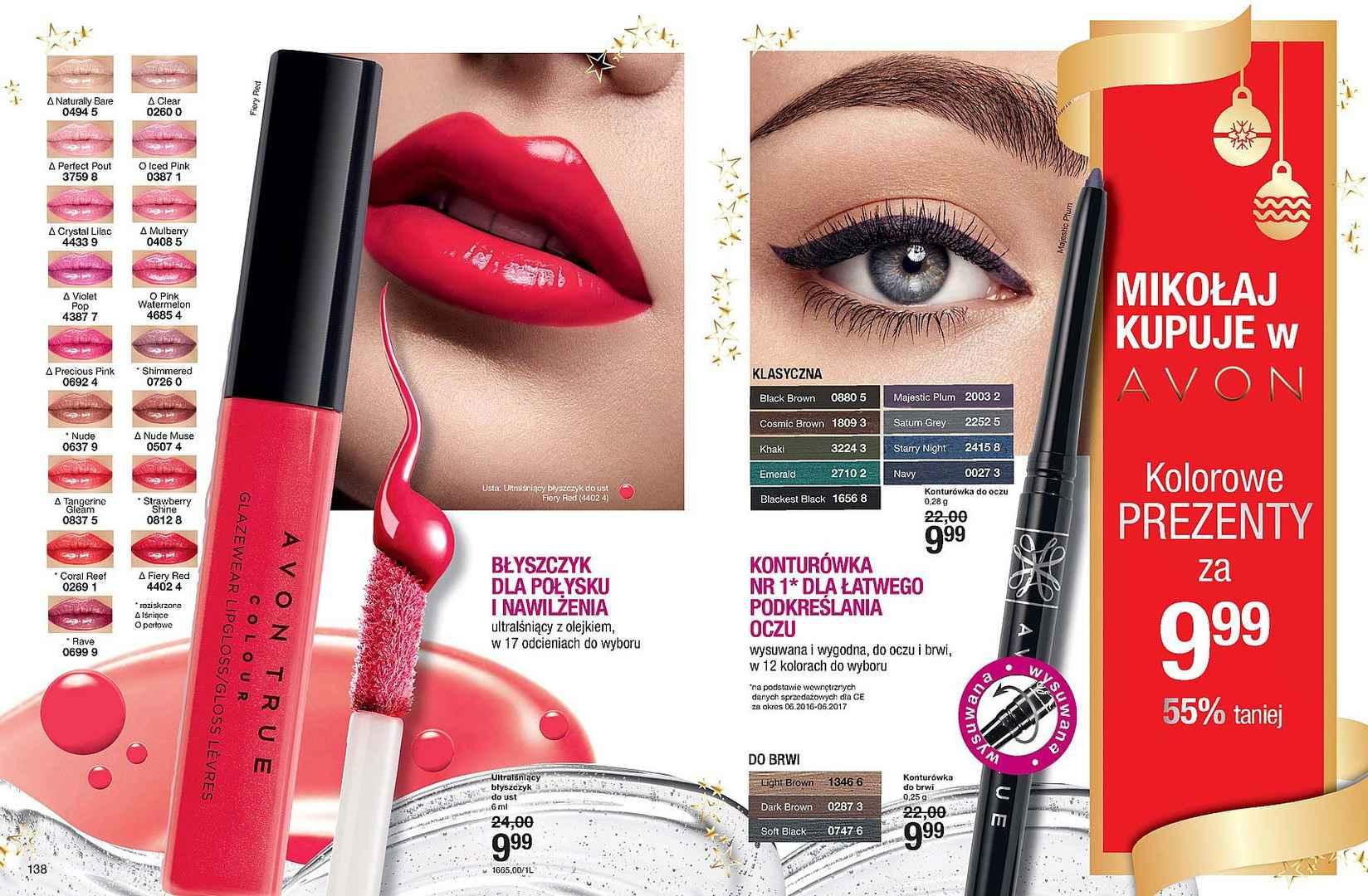 Avon katalog 16 2013 dodatek купить line marvel косметика