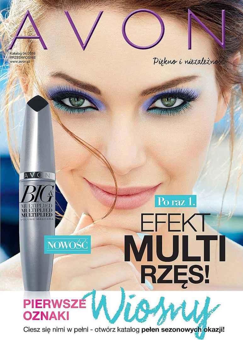 Avon katalog 03 где можно купить кейсы для косметики