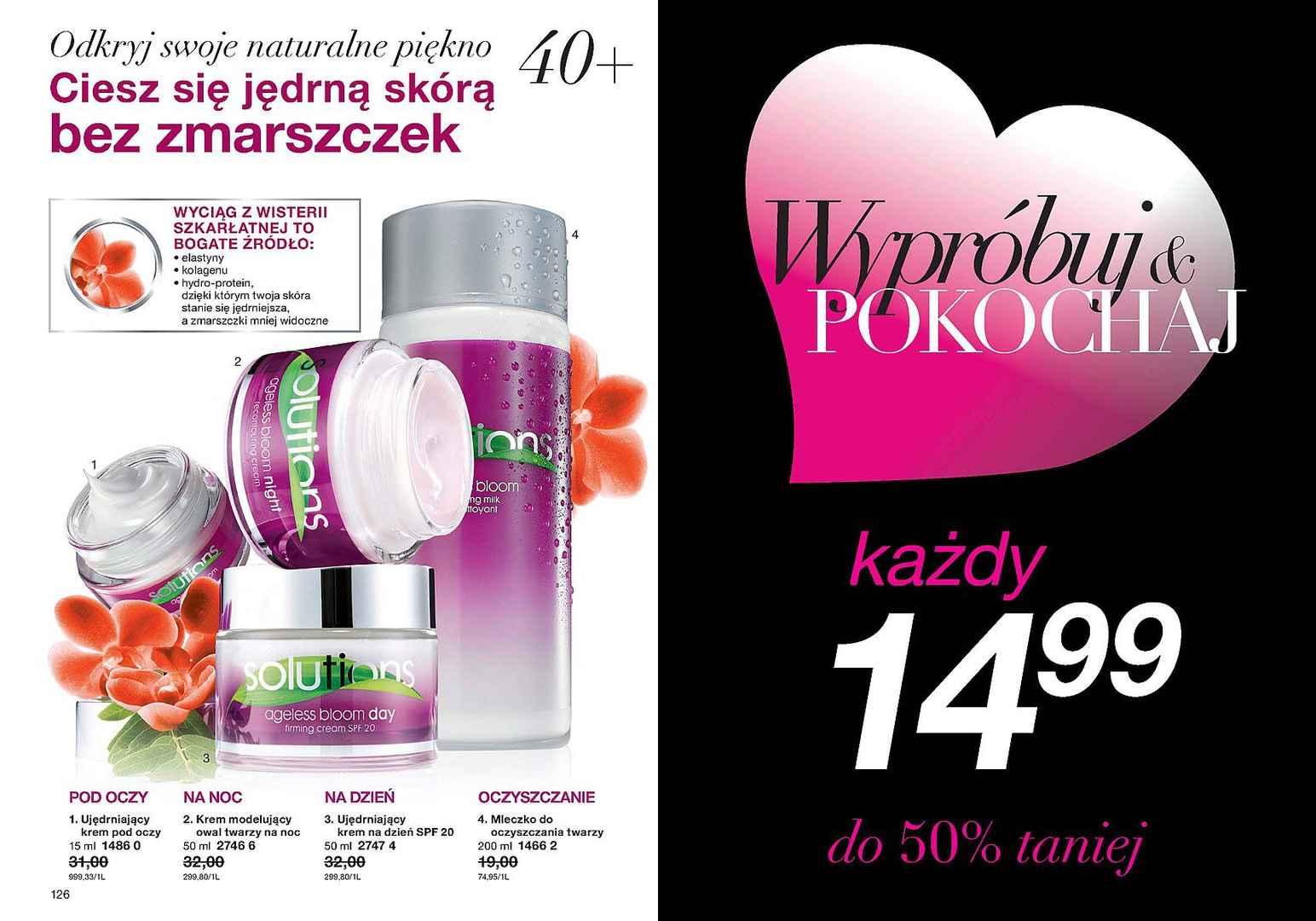 Avon katalog 13 2013 netto косметика collagene купить