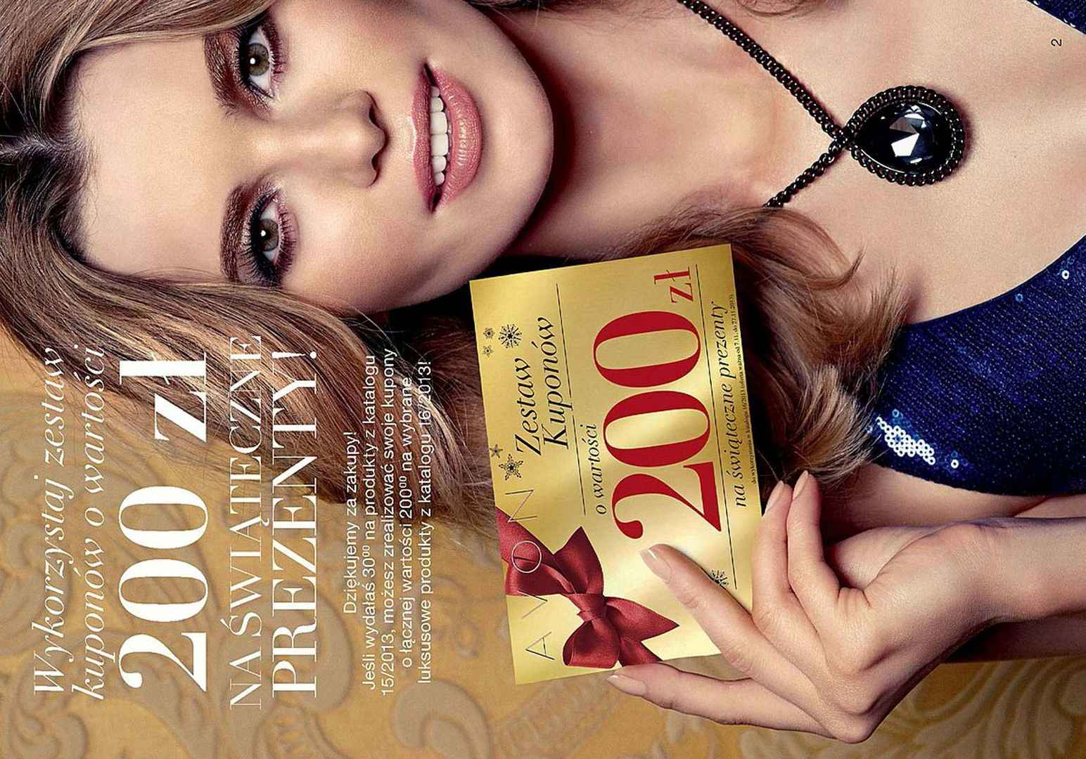 Avon katalog 16 2013 dodatek u купит косметику