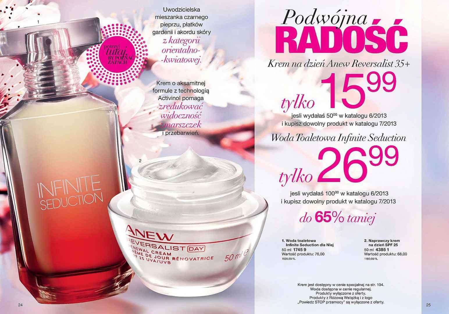 Avon 05 2013 распродажа профессиональную косметику для волос лореаль купить в
